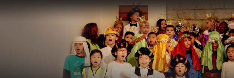 page_header_childrens_musical